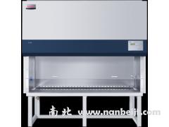 HR60-IIA2生物安全柜