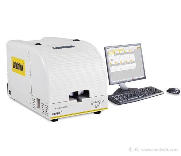 W3/230水蒸气透过率测试系统