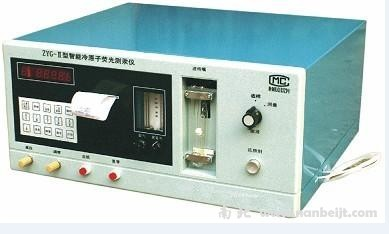 ZYG-Ⅱ智能冷原子荧光测汞仪