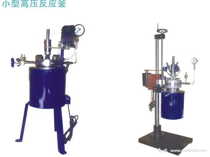 CJF-0.25高压反应釜