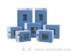 DHG-9055A鼓风干燥箱
