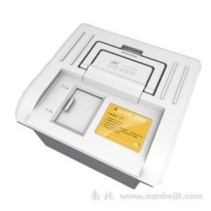 SupNIR-2620生物柴油分析仪