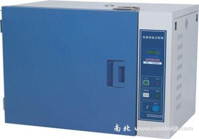 BPG-9200BH高温鼓风干燥箱(富士控制器/进口)