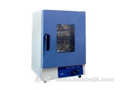 DHG-9051A干燥箱(自然对流)