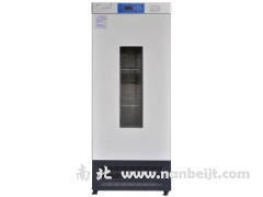 SPX-250-III生化培养箱