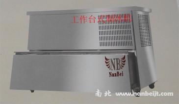 ZBJ-120LB1.2米工作台式制冰机