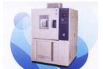 SGD-2005B高低温试验箱
