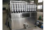 3吨/天 食用颗粒制冰机