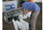 100吨/天 块冰机