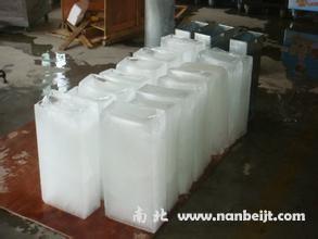 30吨/天 大型块冰机