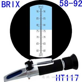 HT117ATC手持糖度计折射仪(58-92)