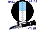 HT115ATC手持糖度计折射仪(45-82)