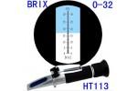 HT-113ATC手持糖度计折射仪(0-32)
