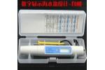 SA-287笔式数显盐度计(海水食品盐度检测)