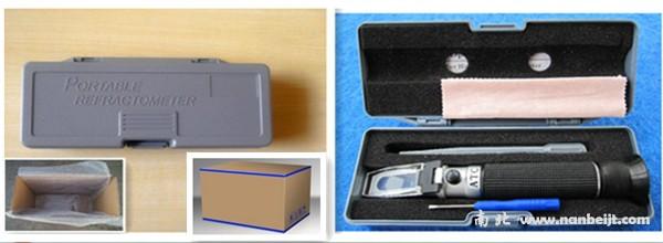 HT-211手持盐度计折射仪折光仪