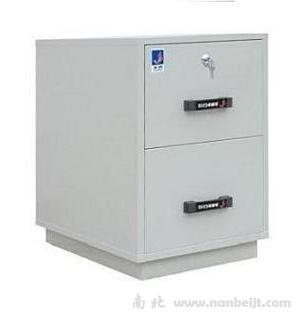 FRD-20防火防磁文件安全柜