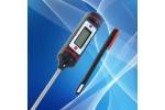 GDYQ-9000S手持式食品温度快速测定仪