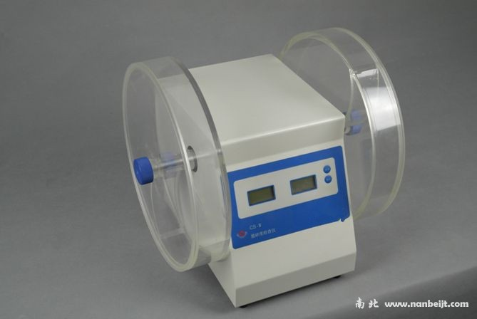 CS-Ⅱ脆碎度测试仪
