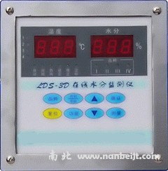 LDS-3D型在线水分监测仪