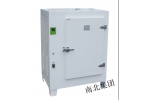 GZX-GW-BS-2高温干燥箱