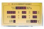 DP-A(YW)精密数字气压温度计