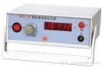 WYS-01精密基准稳压源