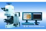 蔡司研究数字显微煤岩分析系统 MY9000 (显微分光光度计)
