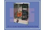 SD-511石油产品和添加剂机械杂质试验器(重量法)