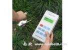 KJSD-750土壤紧实度仪