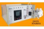 QM201荧光测汞仪(带蠕动泵)