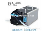 WG600S大流量型蠕动泵