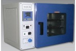 NB-PH-050A培养/干燥两用箱