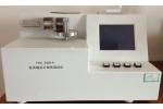 FRX2009-T缝合针集中应力韧性测试仪