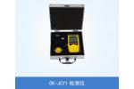"""OK-JCY1""""脚臭盐""""检测仪"""