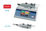 TFD01-01实验室注射泵