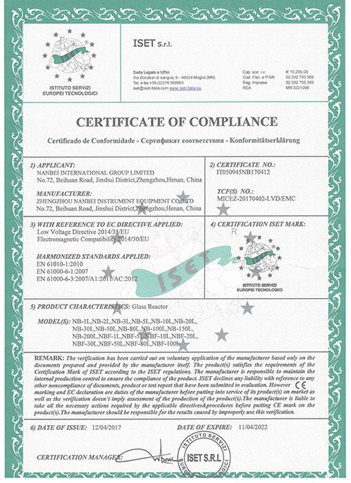 欧盟CE认证 (0图)